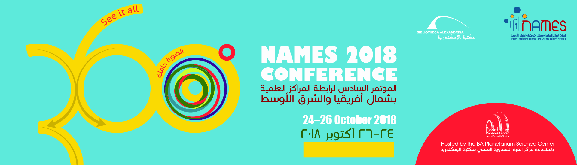 names 2018